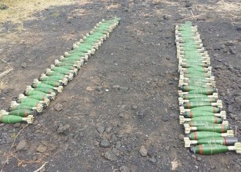 Mortars being prepared for demolition